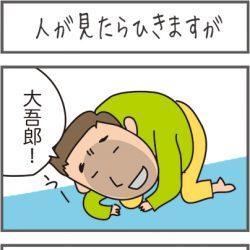 wan107