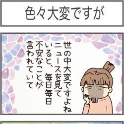 wan904