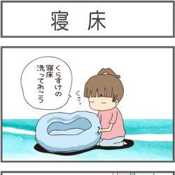 wan1014