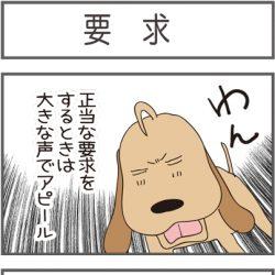 wan1015